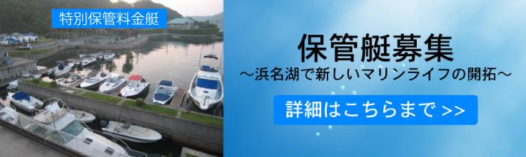 ship-1024x307